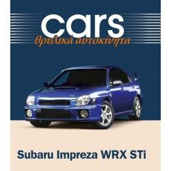 τ.49 Subaru Ιmpreza WRΧ SΤi