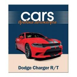 τ55 Dodge Charger R/T