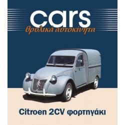 Citroen 2CV Furgonette