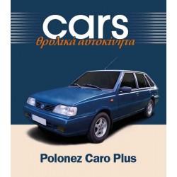 Polonez Caro Plus