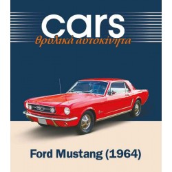 Ford Μustang