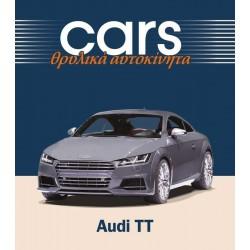 Cars τ.09 Audi TT