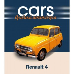 Cars τ.14 Renault 4