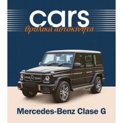 Μercedes G-Class