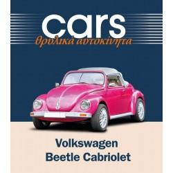 Volkswagen Βeetle Cabriolet