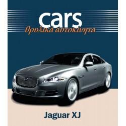 Cars τ.22 Jaguar XJ