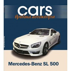 Mercendes-Benz SL500