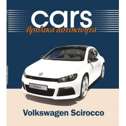 Cars τ.38 VW Scirocco